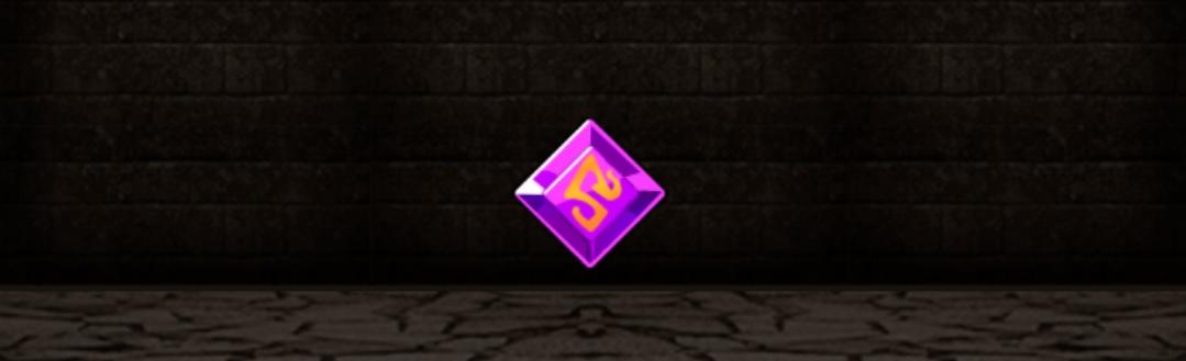 nolink,水護の紫ルーン・Ⅱ