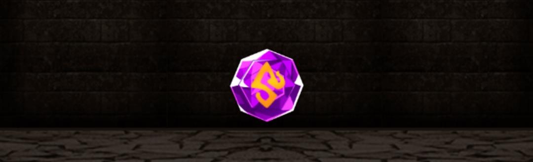 nolink,火護の紫ルーン・Ⅳ