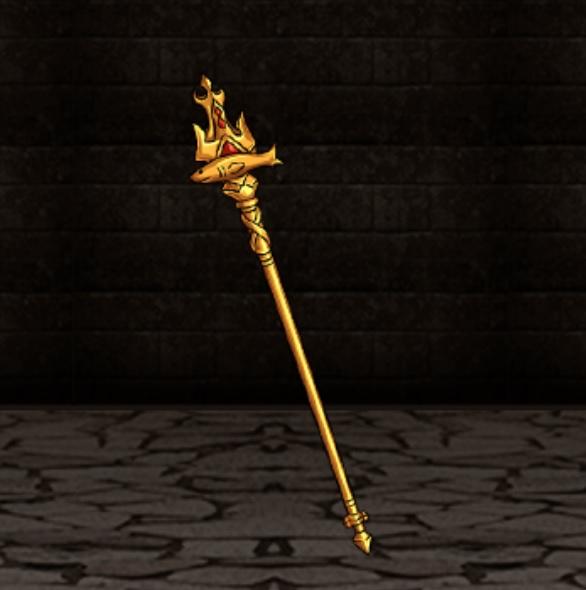 大王の銛杖
