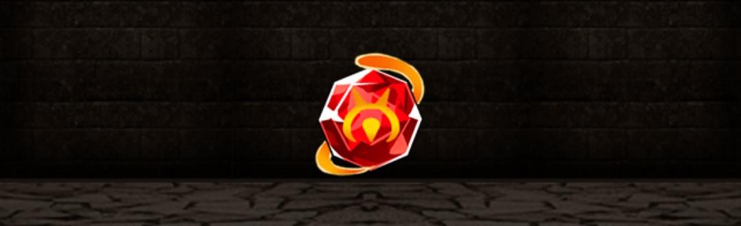 nolink,瞬撃の紅ルーン・Ⅳ