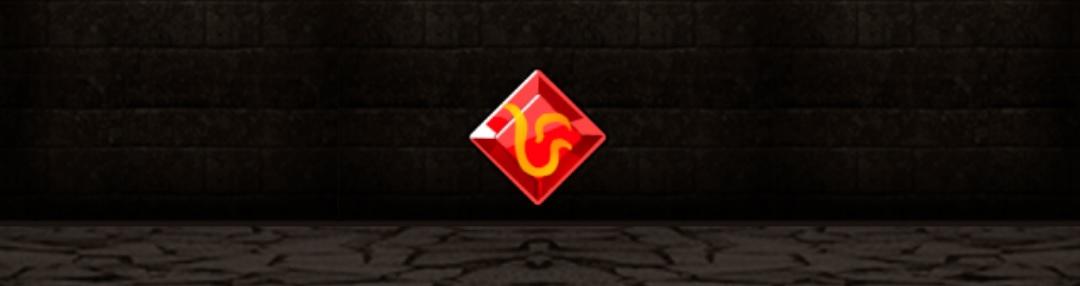 nolink,堅忍の赤ルーン・Ⅱ