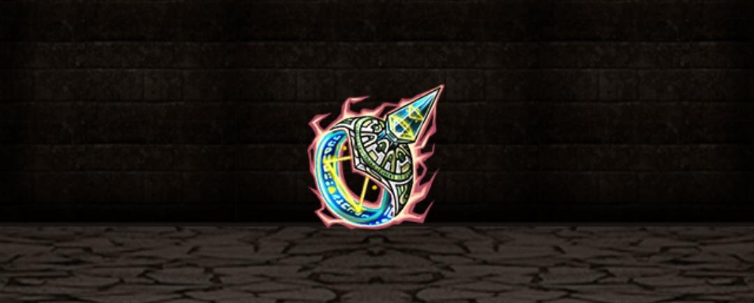 585×300,nolink,天寵の指輪・魔