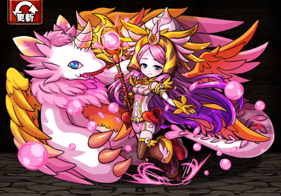 nolink,桜龍聖女 エリーゼ