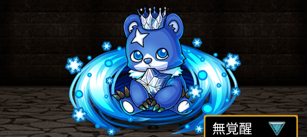 585×500,nolink,氷熊 アリストス
