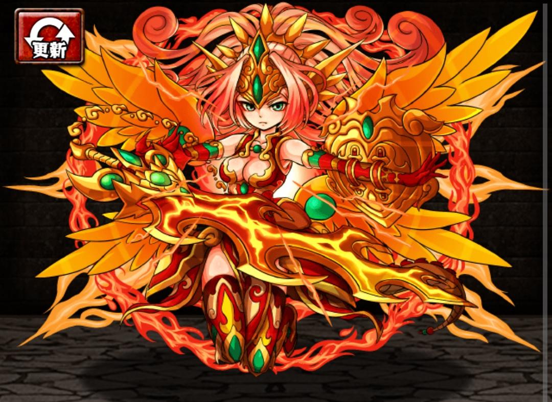 灼陽の戦乙女 ヴァルキリア
